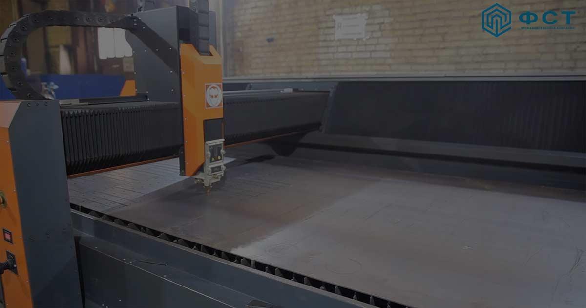 Фабрика современных технологий. ФСТ
