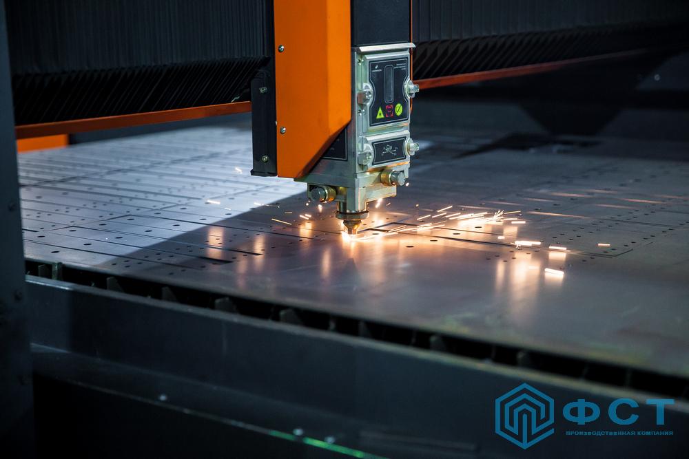 Компания «ФСТ». Лазерная резка металла