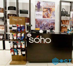 """мпания ФСТ. Портфолио работ. Торговое оборудование для магазинов моды """"SOHO"""""""