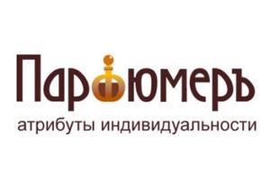 "Клиенты компании ""ФСТ"""